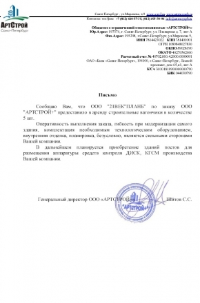 Acrobat Reader - [21 ВЕК (1).pdf]