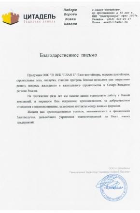 Acrobat Reader - [21 ВЕК (4).pdf]