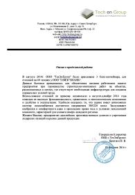Acrobat Reader - [21 ВЕК (2).pdf]